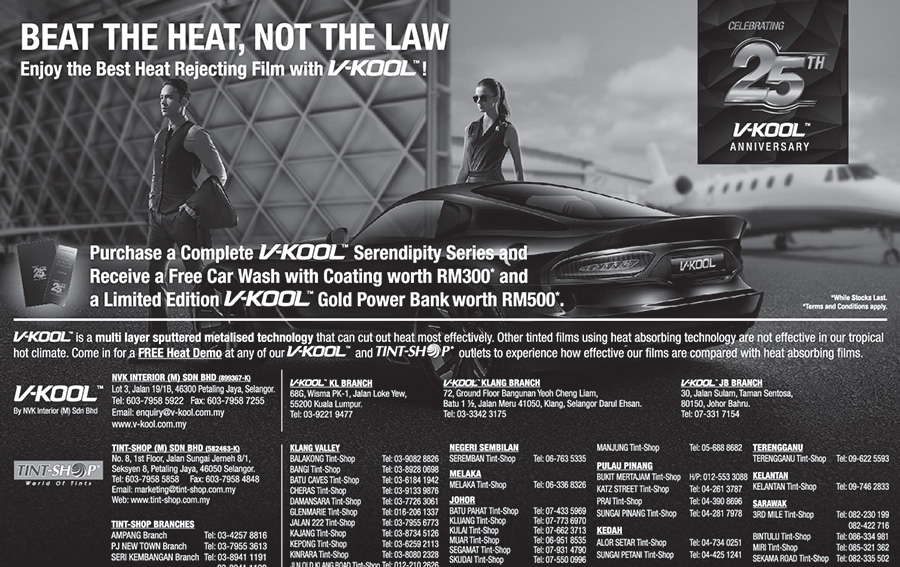 Beat the Heat, Not the Law